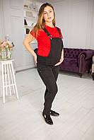 1100 Комбинезон Чeрный беременным,, фото 1