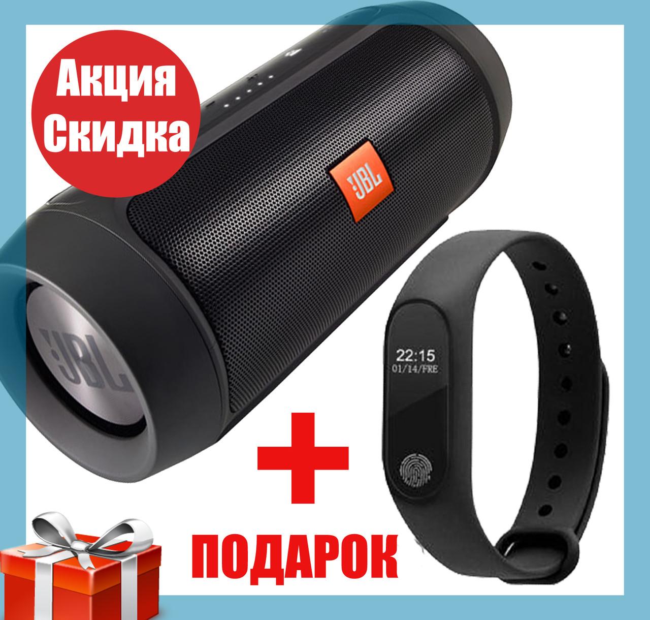 Колонка JBL Charge 2+ bluetooth, FM радіо, microUSB/USB, power bank, QualittyReplica + Подарунок