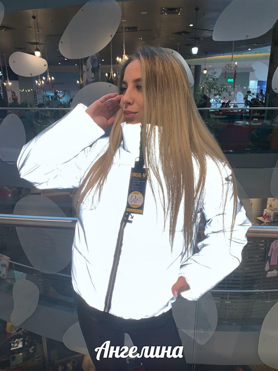 Светоотражающая женская куртка на молнии без капюшона 37ki269