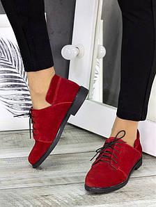 Женские замшевые туфли на низком ходу и на шнурках 75OB132