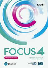 Focus 4 Second Edition Teacher's Book / Книга для учителя