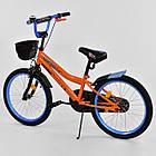 Двухколесный детский велосипед 20 дюймов CORSO R-20305 оранжевый с корзинкой, фото 2