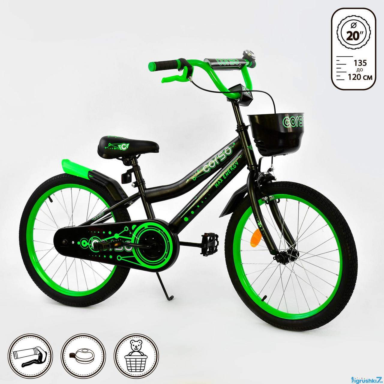 Двухколесный детский велосипед 20 дюймов CORSO R-20651 черно-зеленый с корзинкой