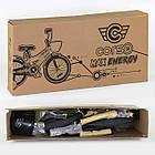 Двухколесный детский велосипед 20 дюймов CORSO R-20651 черно-зеленый с корзинкой, фото 3