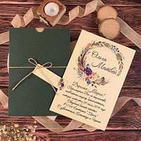Пригласительные на свадьбу (арт. 74767)