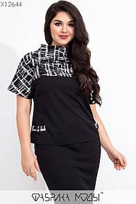 Юбочный женский костюм в больших размерах с блузой и юбкой - карандаш 1blr572