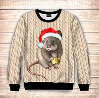 Світшот 3D Новорічна мишка