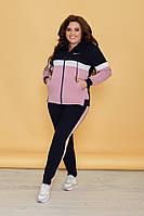 Спортивный костюм женский большие размеры