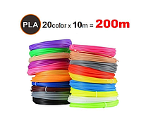 Пластиковые нити PLA для 3D ручек, набор 20 шт. по 10 м