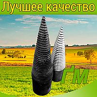 Конусный/винтовой дровокол REZAK