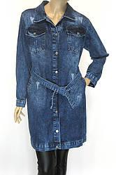 Жіночий джинсовий плащ з поясом напівбатал