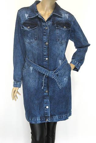 Жіночий джинсовий плащ з поясом напівбатал, фото 2