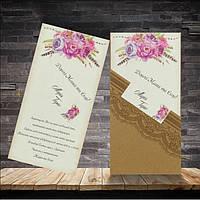 Пригласительные на свадьбу (арт. 5593), фото 1