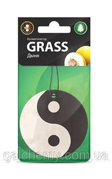 Ароматизатор повітря картонний Інь-ян (диня) ТМ Grass