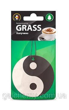 Ароматизатор повітря картонний Інь-ян (капучіно) ТМ Grass