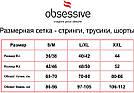 Трусы шорты женские кружевные красные Obsessive Lividia, фото 9