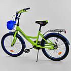 Двухколесный детский велосипед 20 дюймов CORSO G-20424 салатовый с корзинкой, фото 2