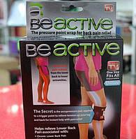 Фиксатор коленного сустава BeActive.