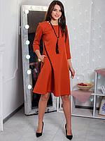 Терракотовое молодежное однотонное платье с кулоном размер S