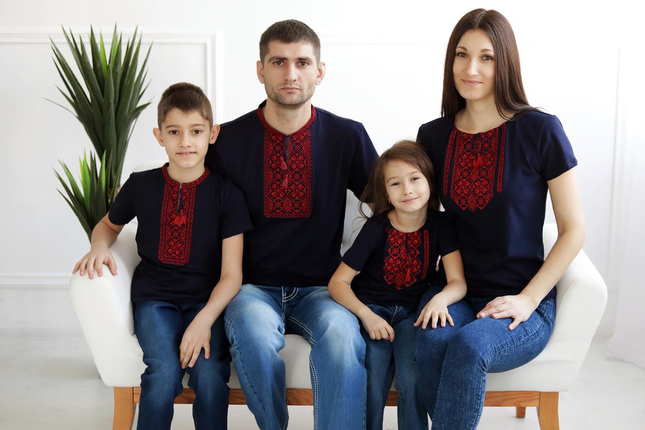 Сімейний комплект вишитих футболок S-4