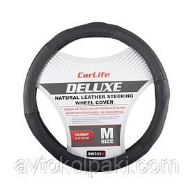 Чехол на руль CARLIFE Delux M (37-39см)