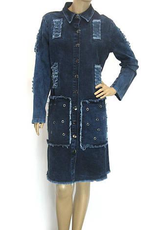 Жіночий джинсовий плащ з рваними вставками, фото 2