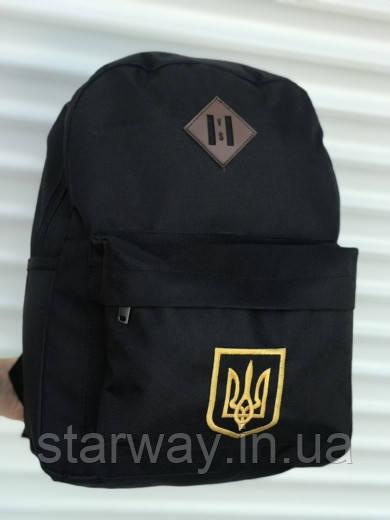Рюкзак черный | желтый герб Украина логотип вышит