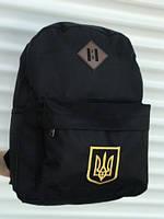 Рюкзак черный | желтый герб Украина логотип вышит, фото 1