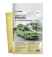 Серветка з високоякісної штучної замші «Profi» 50х45 см TM Grass