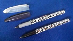 Ручка Роллер чернильный SCHNEIDER AFRICA