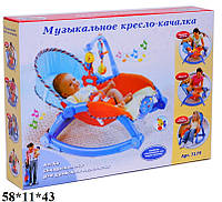 Детский шезлонг PLAY SMART 7179 0-11кг,вибрац.,мелод.,кор.58*11*43 /6/(7179)