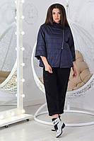 М524 Куртка кимоно с укороченными рукавами темно синяя / темно синего цвета