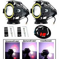 Фары прожекторы для мотоцикла U7 LED 12В 3000лм Devil Eyes белые+ кнопка