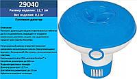 Поплавок-дозатор 12,7см для химии в таблетках по 20гр /24/ (29040)