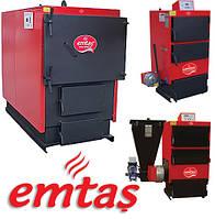 Твердотопливные котлы Emtas (Турция)