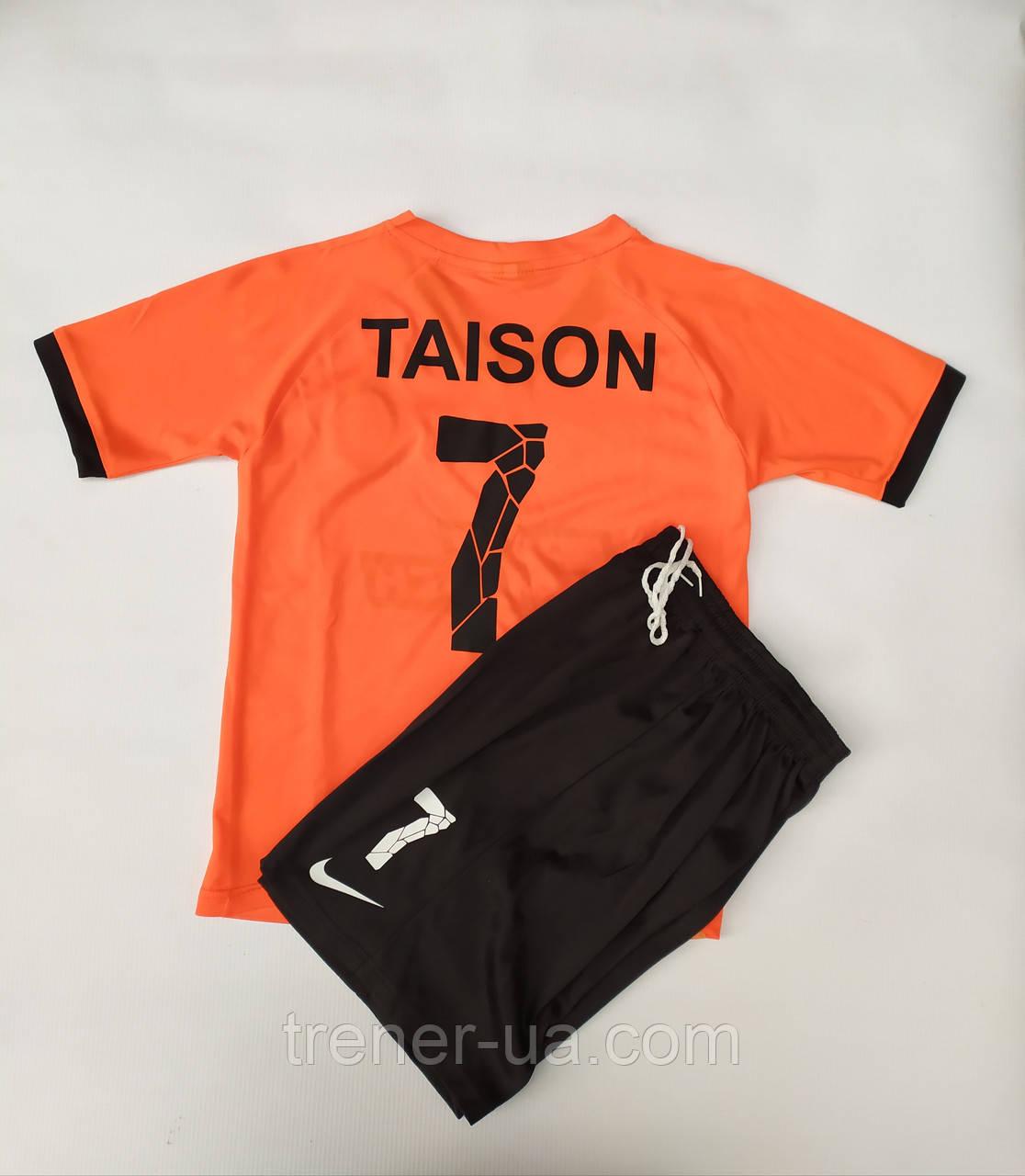 Футбольная форма детская/Шахтер Taison оранжевая 2020 года/комплект формы Шахтер/Шахтер Тайсон/Шахтер Донецк/