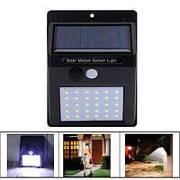 Уличный LED фонарь светильник на солнечной батарее, 30 SMD, настенный
