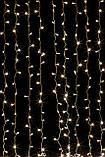 Светодиодная уличная гирлянда занавес, новогодняя led штора 2*3м, фото 2