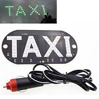 Автомобильное LED табло табличка Такси TAXI 12В, зеленое в прикуриватель