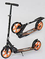 Самокат двухколесный Best Scooter 85763 черный, колеса 200 мм, фото 1