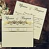 Пригласительные на свадьбу (арт. 5648)