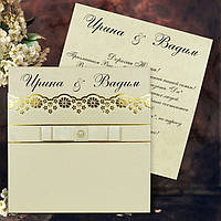 Пригласительные на свадьбу (арт. 5648), фото 1