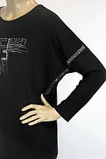 Жіноча трикотажна чорна кофта Fendi з стразами, фото 2