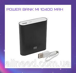 Power bank xiaomi портативный универсальный аккумулятор Павербанк ксиоми