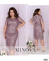 Красивое оригинальное праздничное приталенное платье с очаровательным гипюровым слоем сверху .Р-р 50,52,54,56