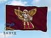 Флаг Десантно-штурмовых войск Украины (ДШВ), фото 2