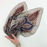Східна принцеса 1908-2, павлопосадский вовняну хустку з оверлком, фото 8