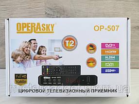 Т2 приставка Operasky OP-507, фото 3