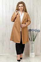 Женское стильное пальто на кнопке с боковыми молниями Батал