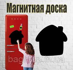 Магнітна дошка на холодильник Будиночок (32х32см)